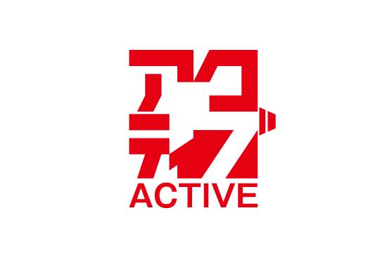 active_logo_550_367