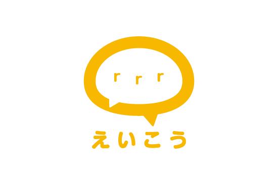eikou_logo_550_367