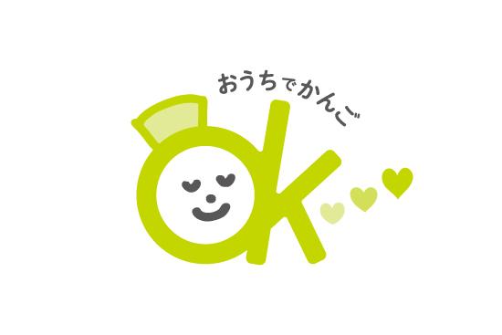 okkango_logo_550_367
