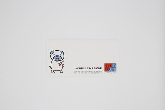 seibu_huto_naga3_1