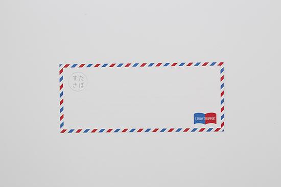 studysupport_letter_1